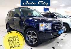 Владивосток Range Rover 2003