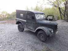 Уссурийск 69 1982