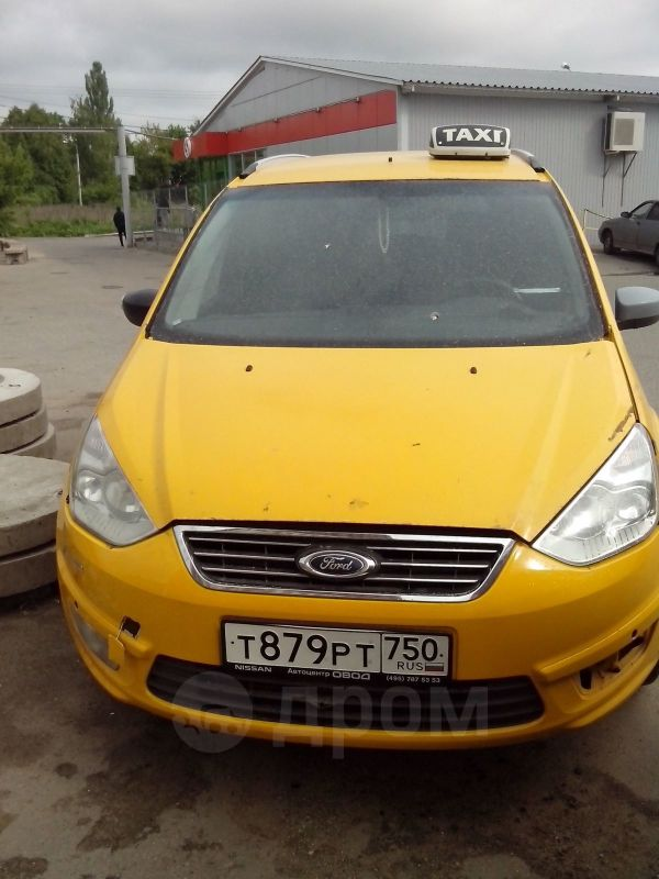 Ford Galaxy, 2014 год, 320 000 руб.