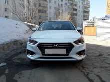 Новосибирск Solaris 2018