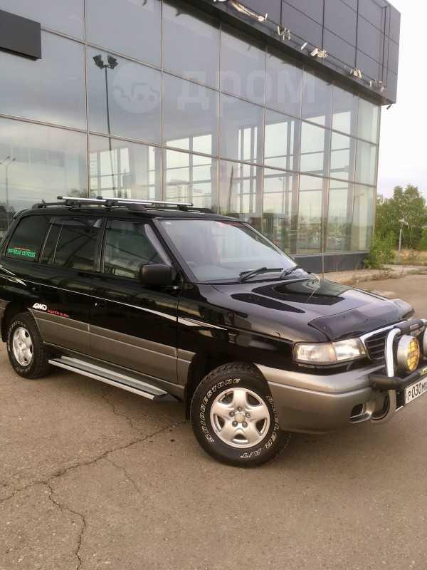 Mazda MPV, 1997 год, 460 000 руб.