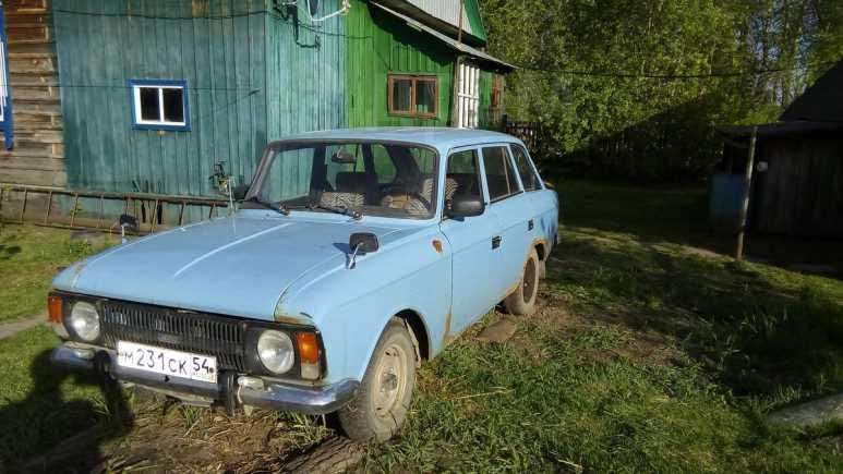 ИЖ 2125 Комби, 1989 год, 20 000 руб.