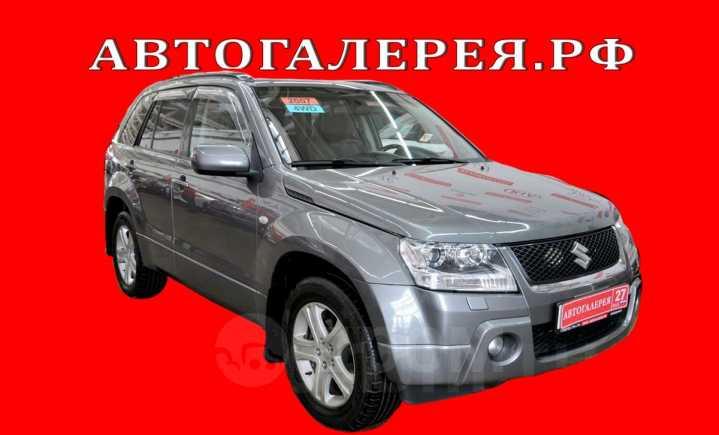 Suzuki Grand Vitara, 2007 год, 718 000 руб.