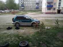 Усолье-Сибирское RVR 1996