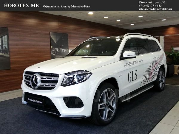 Mercedes-Benz GLS-Class, 2018 год, 5 300 000 руб.