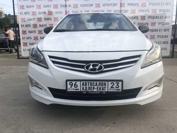 Hyundai Solaris, 2015 год, 455 000 руб.