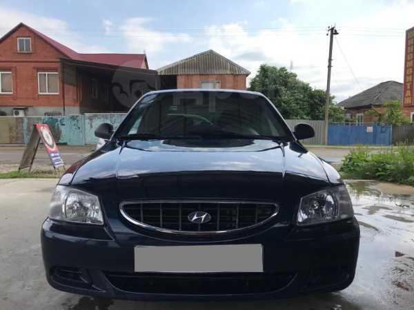 Hyundai Accent, 2008 год, 268 000 руб.