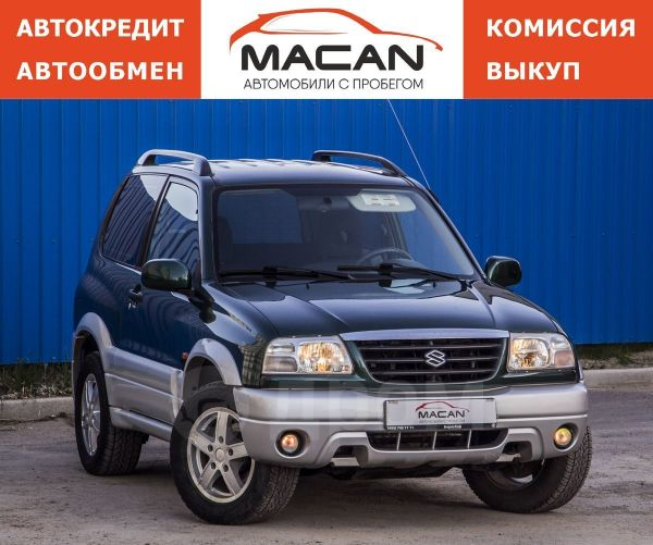 Suzuki Grand Vitara, 2003 год, 445 000 руб.