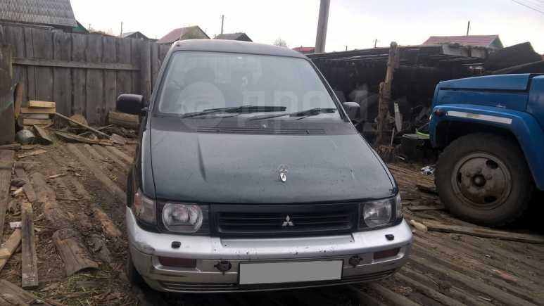 Mitsubishi RVR, 1994 год, 80 000 руб.