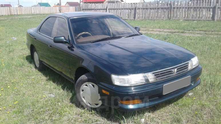 Toyota Vista, 1993 год, 205 000 руб.