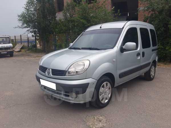 Renault Kangoo, 2008 год, 270 000 руб.