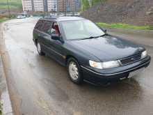 Владивосток Legacy 1992