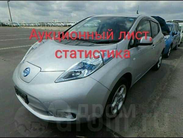 Nissan Leaf, 2011 год, 328 000 руб.