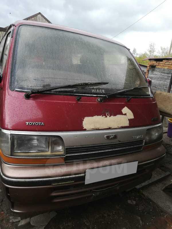 Toyota Hiace, 1993 год, 150 000 руб.