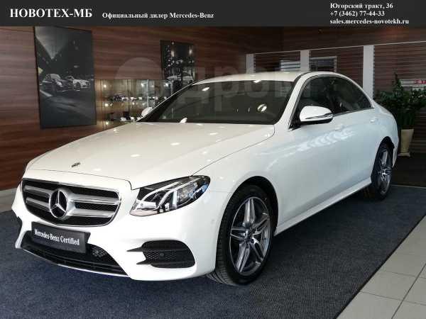Mercedes-Benz E-Class, 2018 год, 3 267 000 руб.