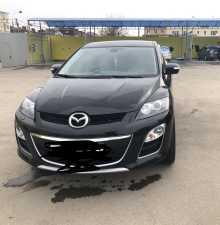 Краснодар CX-7 2012