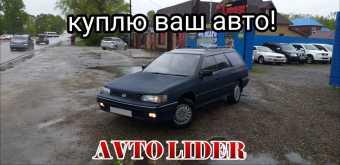 Белогорск Legacy 1993