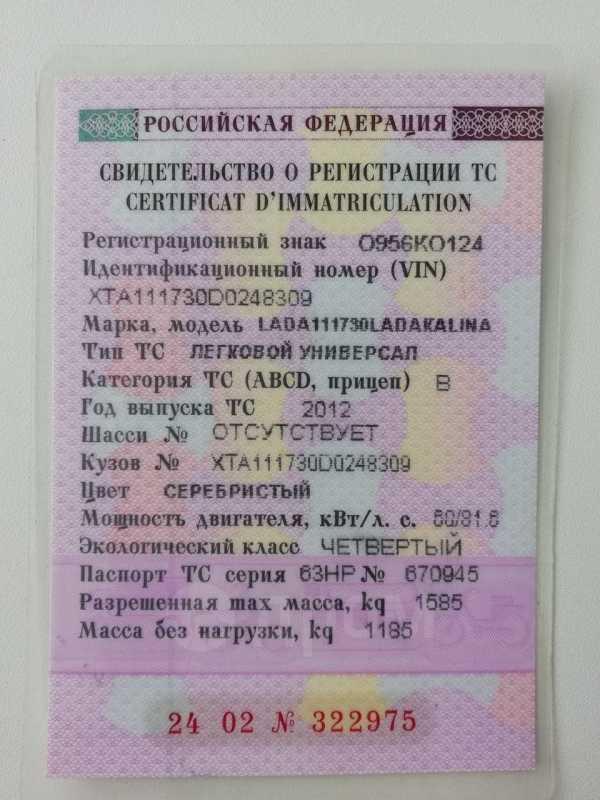 Лада Калина, 2012 год, 195 000 руб.