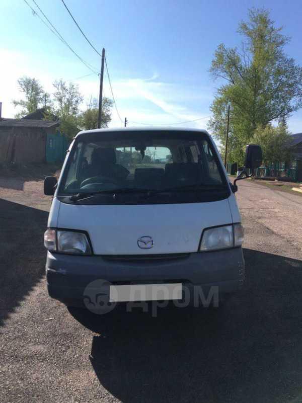 Mazda Bongo, 1999 год, 140 000 руб.