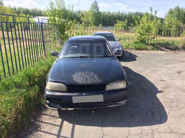 Toyota Camry, 1991 год, 42 000 руб.