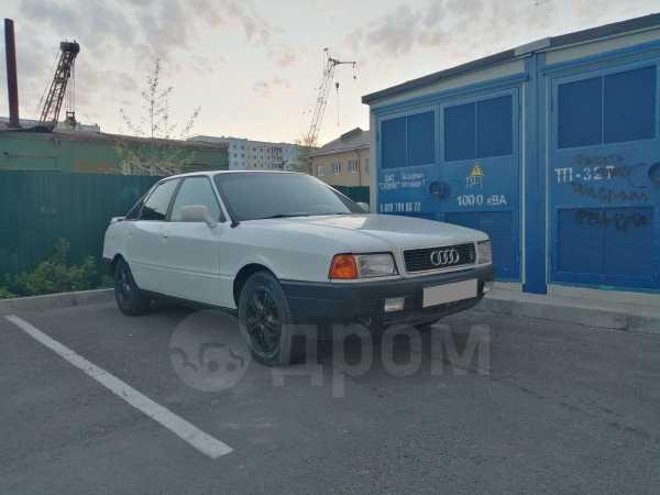 Audi 80, 1990 год, 82 000 руб.