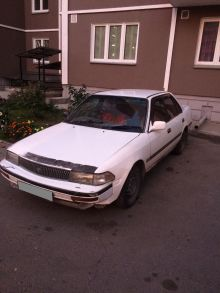Красноярск Corona 1991