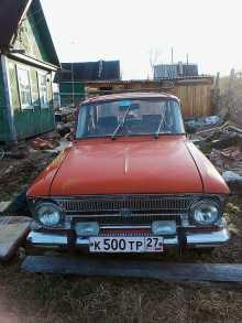 Комсомольск-на-Амуре 412 1982