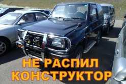 Владивосток Rocky 1996