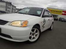 Хабаровск Civic Ferio 2000