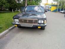Ставрополь 3102 Волга 2000