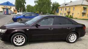 Боровский NF 2005