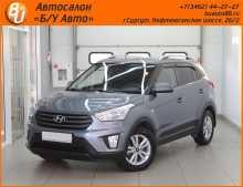 Сургут Hyundai Creta 2016