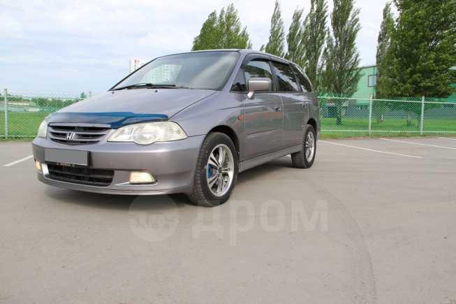 Honda Odyssey, 2000 год, 319 000 руб.
