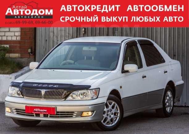 Toyota Vista, 2001 год, 309 000 руб.