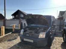 Иркутск Tourneo Connect