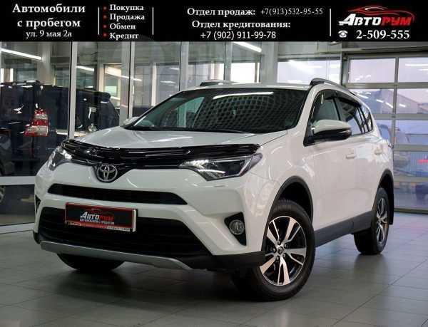 Toyota RAV4, 2017 год, 1 697 000 руб.
