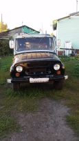 УАЗ 469, 1994 год, 99 000 руб.