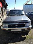 Toyota Hilux Surf, 1992 год, 235 000 руб.