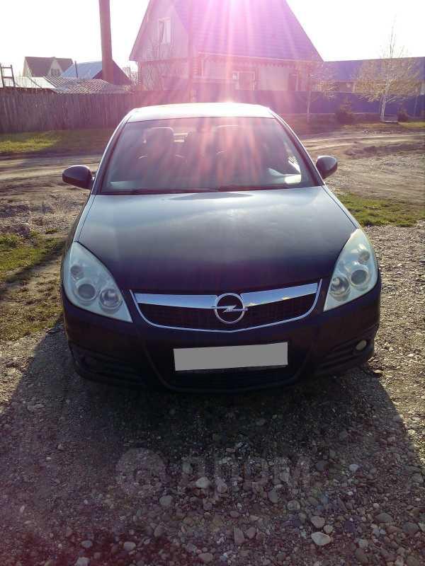 Opel Vectra, 2005 год, 250 000 руб.