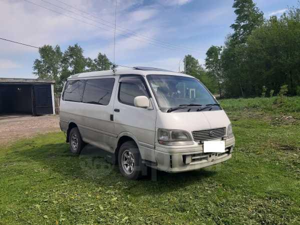Toyota Hiace, 1997 год, 260 000 руб.