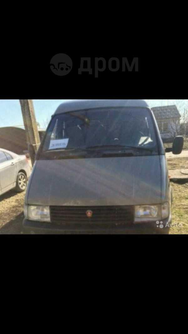 ГАЗ 2217, 1996 год, 105 000 руб.