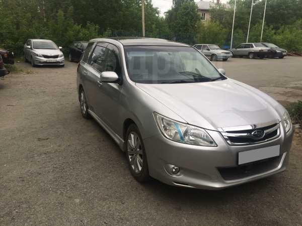 Subaru Exiga, 2008 год, 580 000 руб.