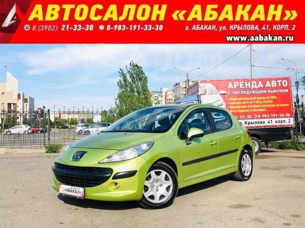 Peugeot 207, 2008 год, 289 000 руб.