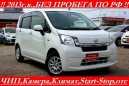Daihatsu Move, 2013 год, 429 900 руб.