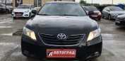 Toyota Camry, 2007 год, 625 000 руб.