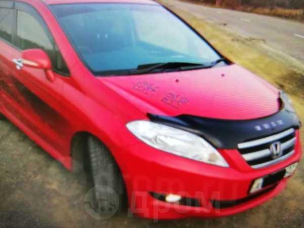 Honda Edix, 2006 год, 460 000 руб.