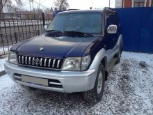 Пенза Land Cruiser Prado