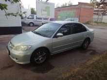 Иркутск Civic 2005