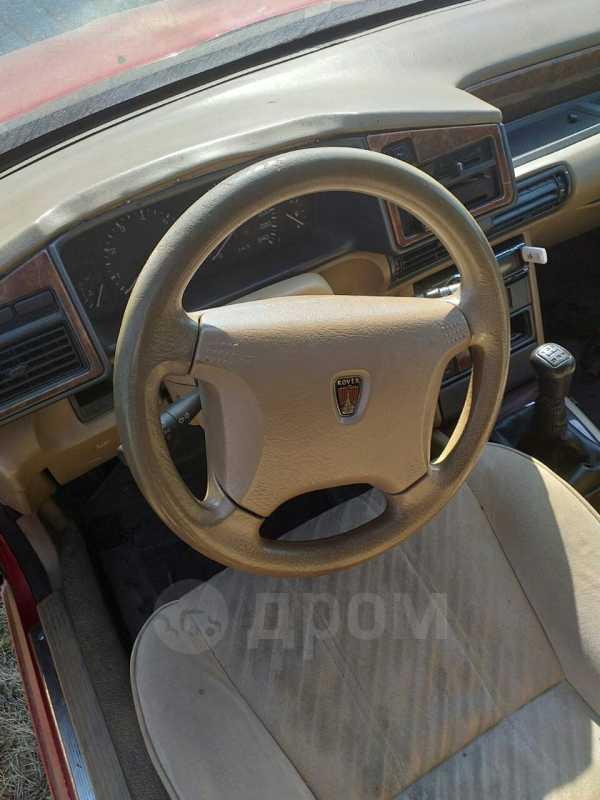 Rover 800, 1993 год, 60 000 руб.