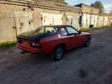 Челябинск 924 1983